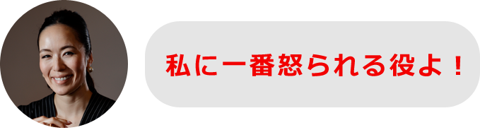 f:id:secretary_shinbi:20180116104048p:plain