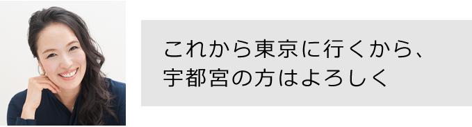 f:id:secretary_shinbi:20180123173222p:plain