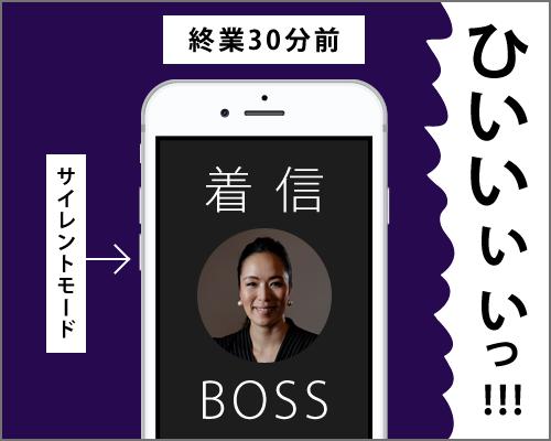 f:id:secretary_shinbi:20180123173351p:plain