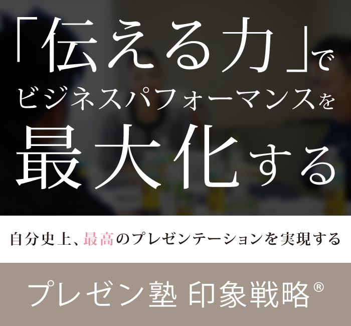 f:id:secretary_shinbi:20180308134958p:plain