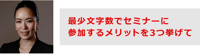 f:id:secretary_shinbi:20180308135522p:plain
