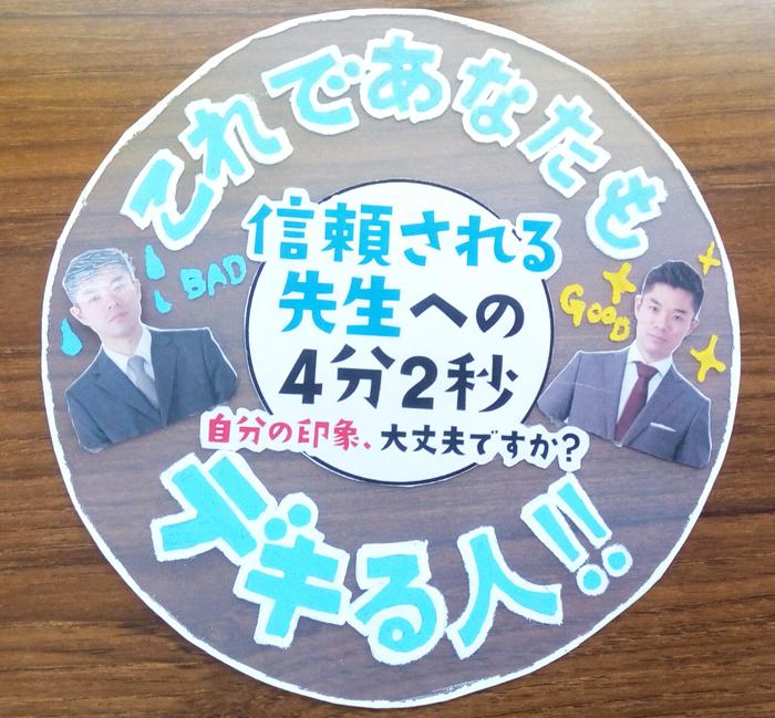 f:id:secretary_shinbi:20180314161854j:plain