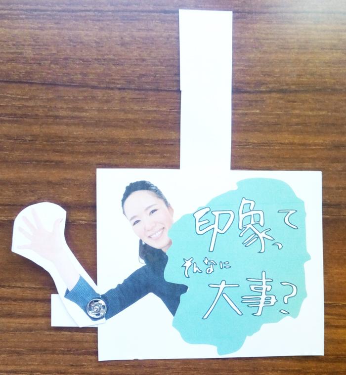 f:id:secretary_shinbi:20180314161902j:plain