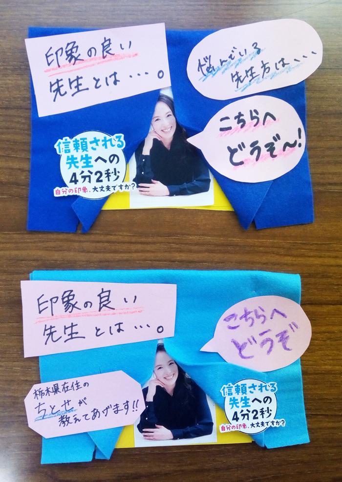 f:id:secretary_shinbi:20180314162015j:plain