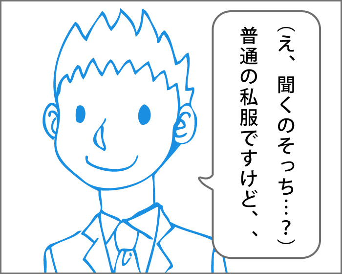 f:id:secretary_shinbi:20180512102759j:plain