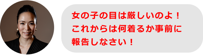f:id:secretary_shinbi:20180512102854p:plain