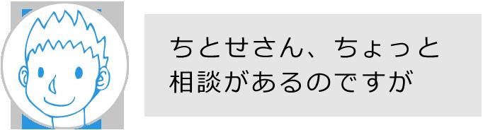 f:id:secretary_shinbi:20180718173853p:plain