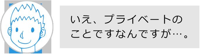 f:id:secretary_shinbi:20180718173910p:plain