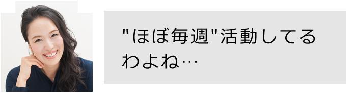 f:id:secretary_shinbi:20180718173934p:plain