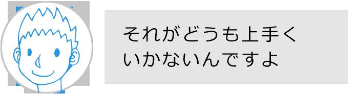 f:id:secretary_shinbi:20180718173943p:plain