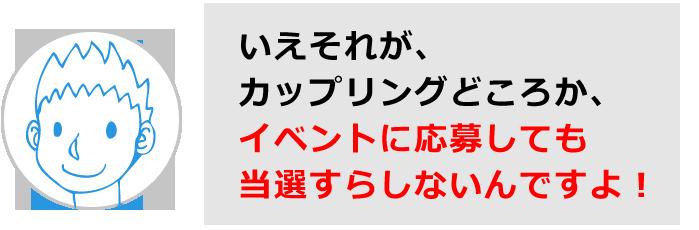 f:id:secretary_shinbi:20180718174000p:plain