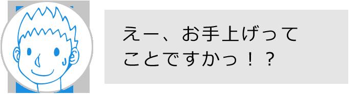 f:id:secretary_shinbi:20180718174023p:plain