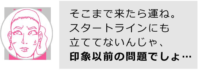 f:id:secretary_shinbi:20180718174032p:plain