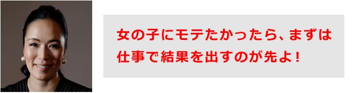 f:id:secretary_shinbi:20180718174044p:plain
