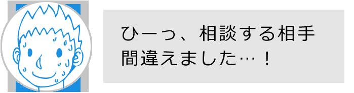 f:id:secretary_shinbi:20180718174052p:plain
