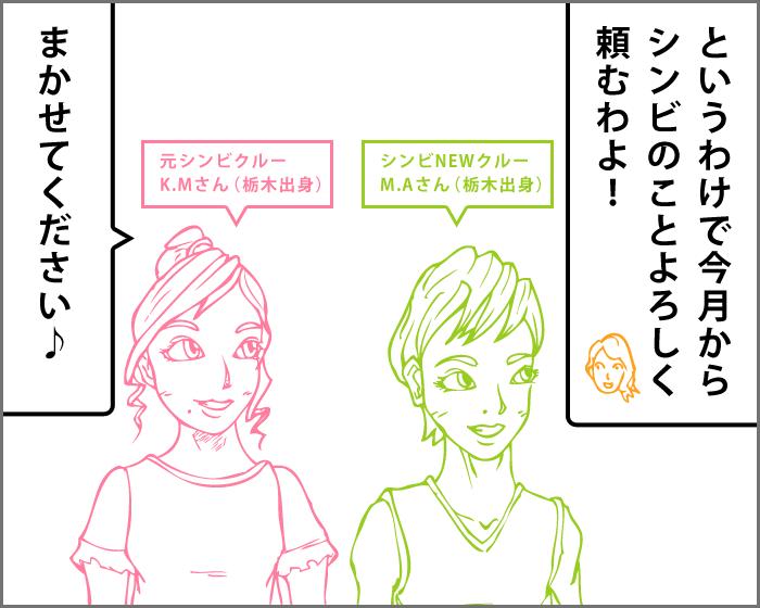f:id:secretary_shinbi:20180903154128p:plain