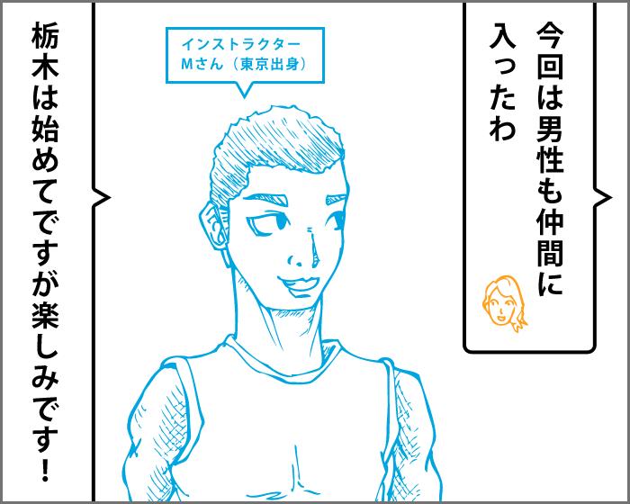 f:id:secretary_shinbi:20180903154136p:plain