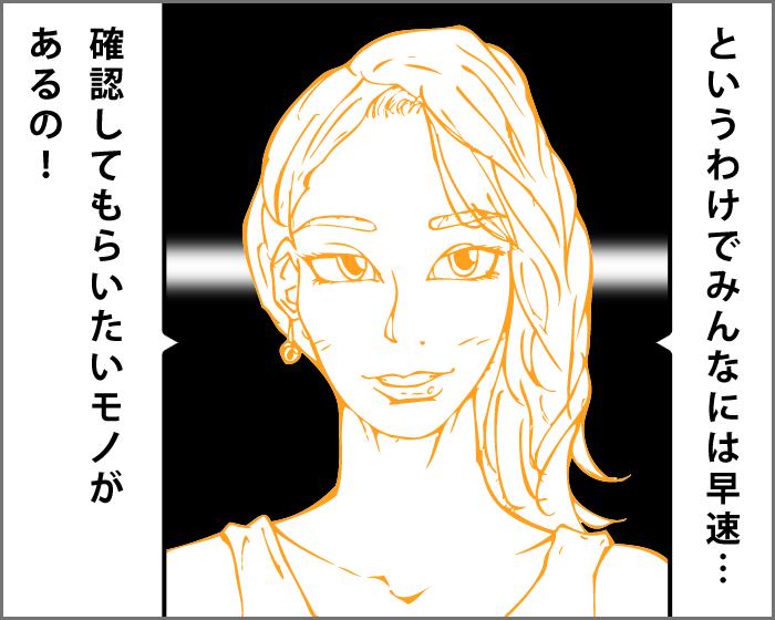 f:id:secretary_shinbi:20180903154143p:plain