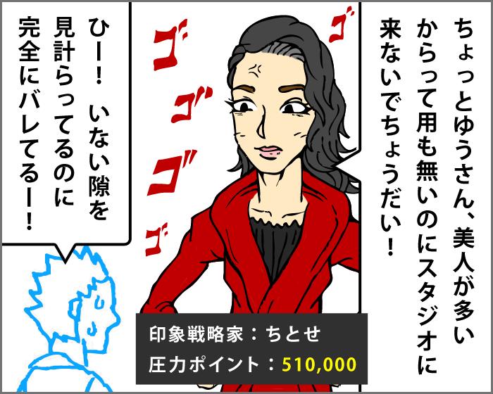 f:id:secretary_shinbi:20181019171954p:plain
