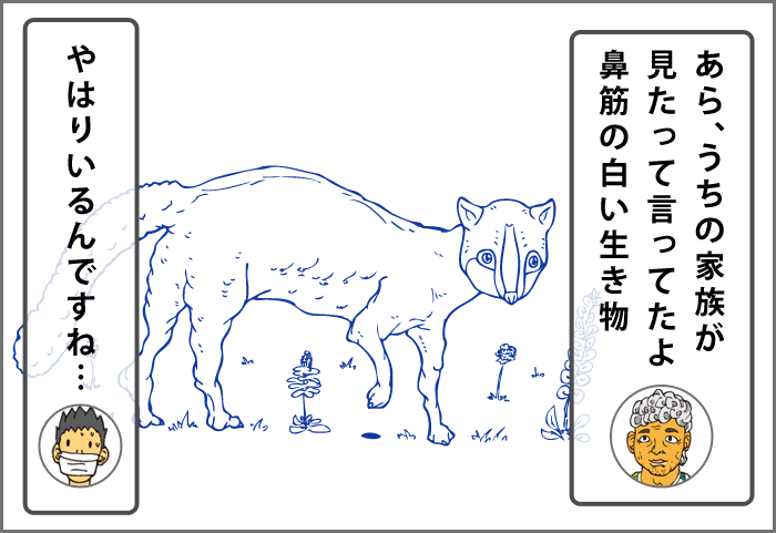 f:id:secretary_shinbi:20190625120827p:plain