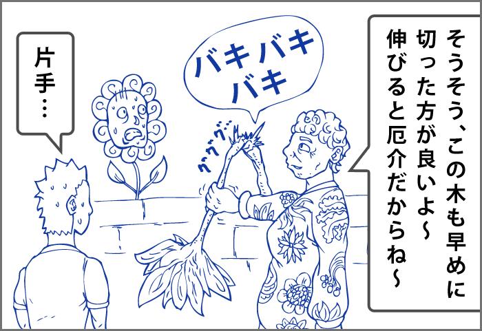 f:id:secretary_shinbi:20190625120834p:plain