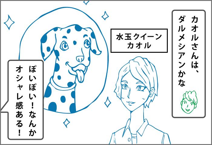 f:id:secretary_shinbi:20190820170533p:plain