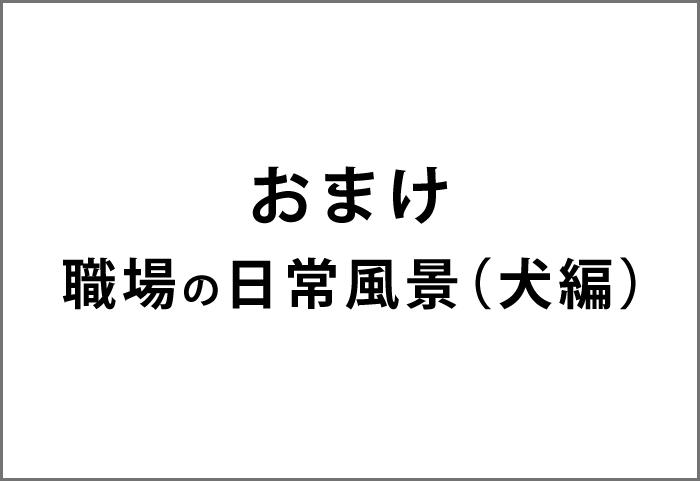 f:id:secretary_shinbi:20190822170254p:plain