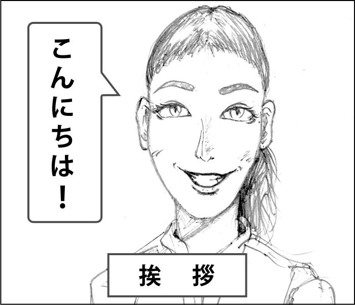 f:id:secretary_shinbi:20191120145840p:plain