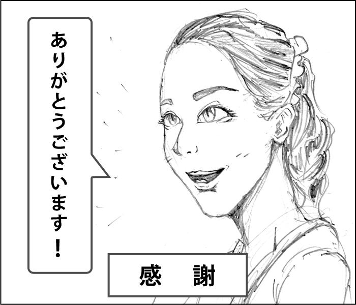 f:id:secretary_shinbi:20191120145847p:plain