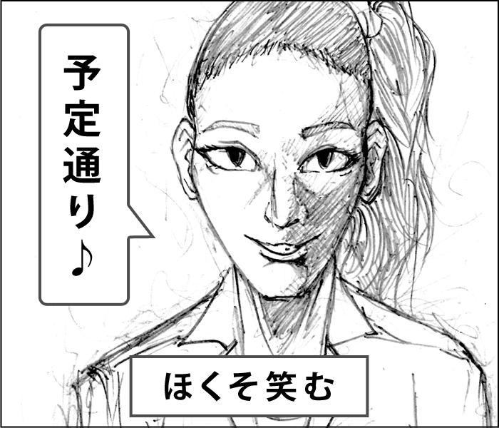 f:id:secretary_shinbi:20191122145651p:plain