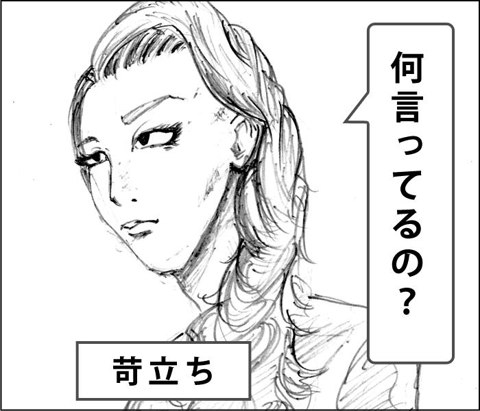 f:id:secretary_shinbi:20191122145720p:plain