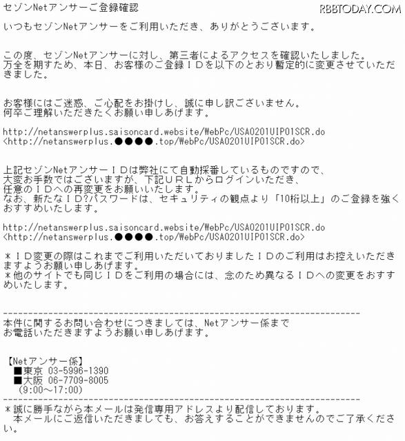 f:id:security-lab:20160120060514j:image