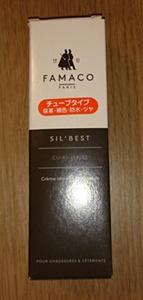 f:id:sedasuke:20170126235355j:plain