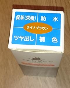 f:id:sedasuke:20170126235542j:plain