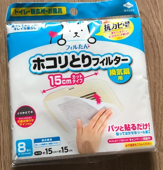 f:id:sedasuke:20190817212523p:plain