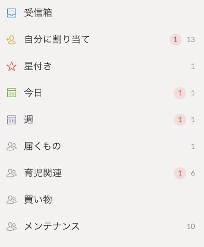 f:id:sedasuke:20191022222128p:plain