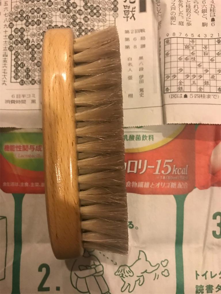 f:id:sedasuke:20200105182540j:image