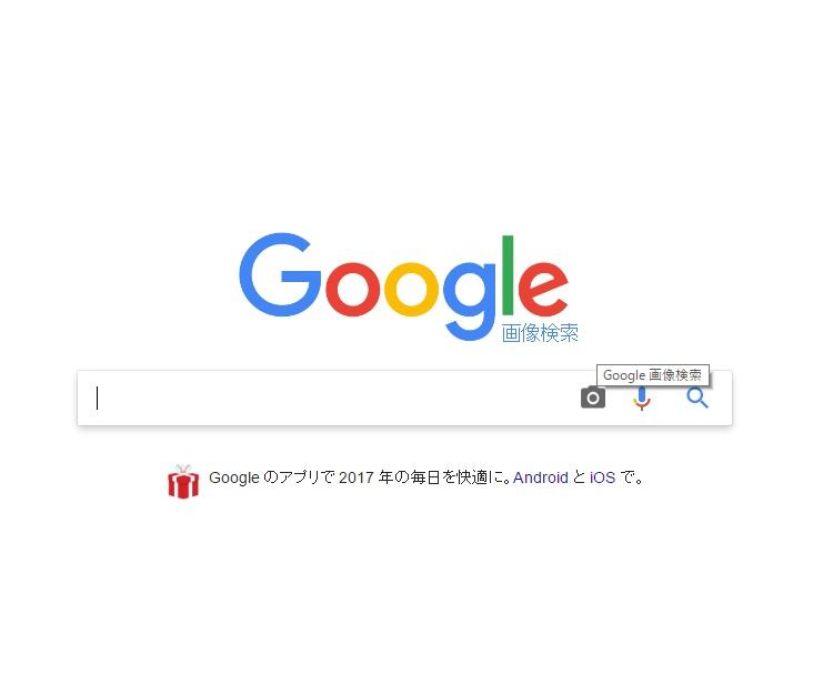 f:id:sedori10:20170101182024j:plain