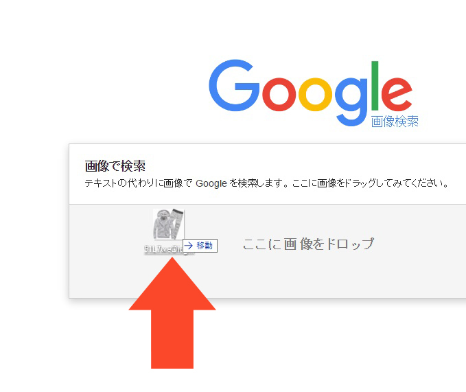 f:id:sedori10:20170101182033j:plain