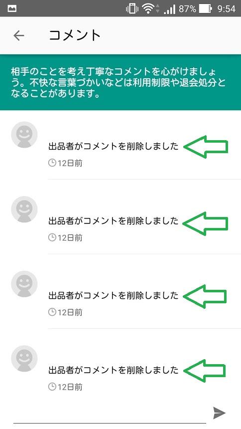 f:id:sedori10:20170126100645j:plain