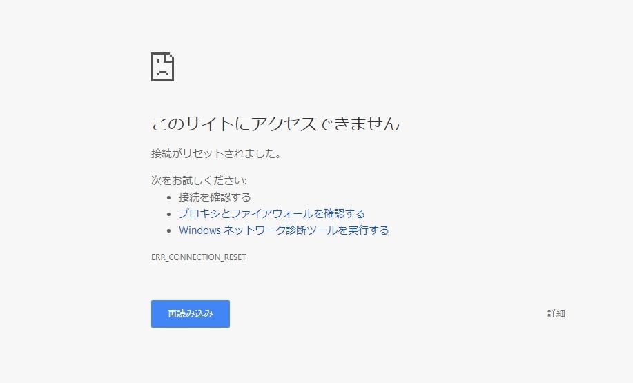f:id:sedori10:20170917062449j:plain