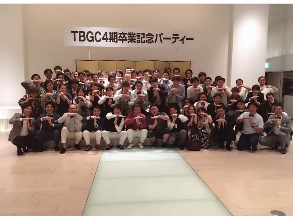 TBGC4期卒業セミナー