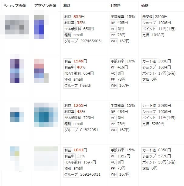 YAMADAゼントー ヤマダ全頭検索
