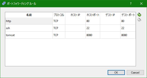 f:id:see_ku:20161209165725p:plain