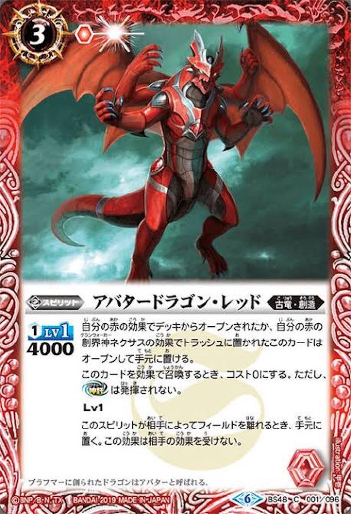 f:id:seed-destiny-gundam00:20190617113911j:image