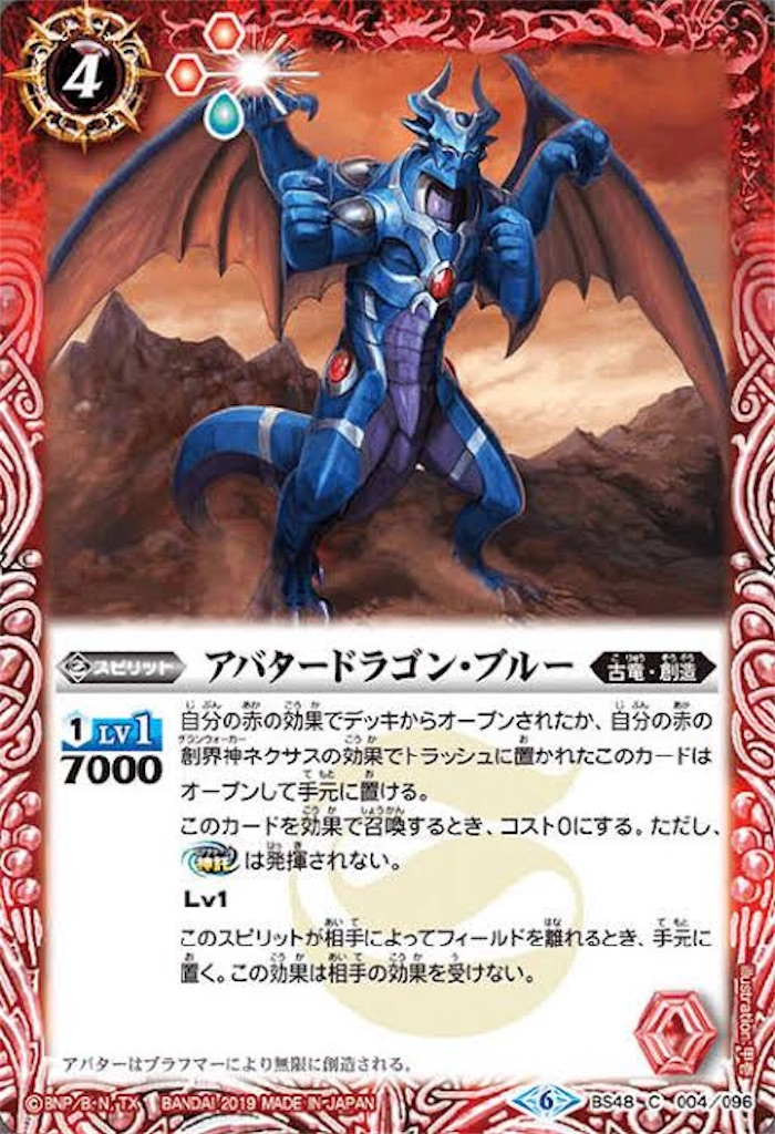 f:id:seed-destiny-gundam00:20190617113914j:image