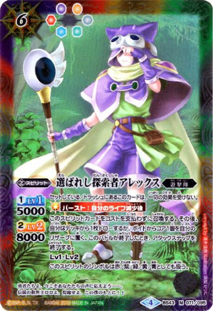 f:id:seed-destiny-gundam00:20190617115135j:image