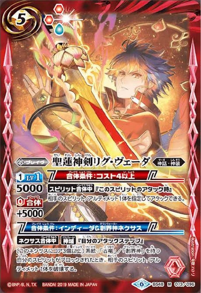 f:id:seed-destiny-gundam00:20190617145935j:image