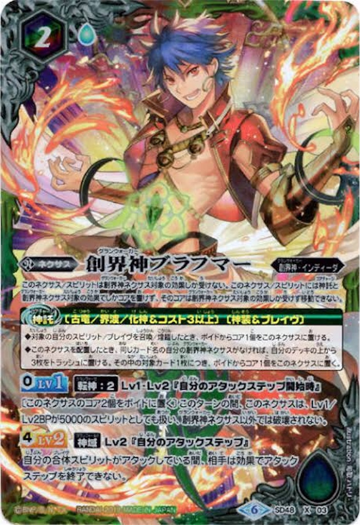 f:id:seed-destiny-gundam00:20190617151848j:image