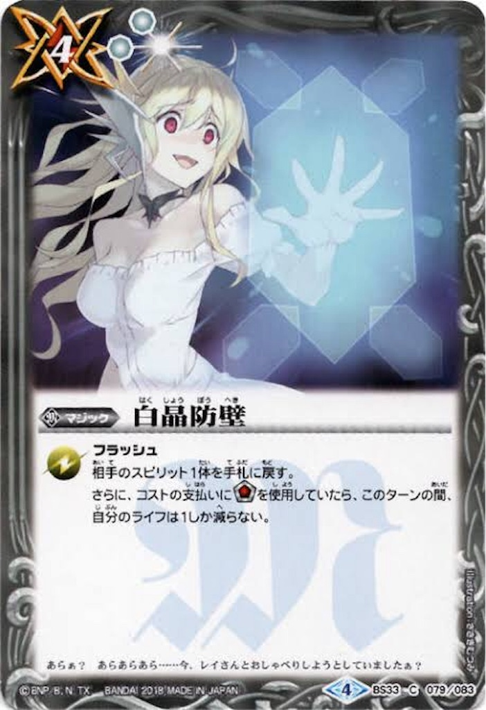 f:id:seed-destiny-gundam00:20190617154741j:image